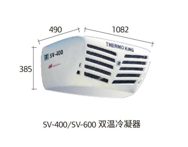 SV-600 MAX30 Spectrum(图1)