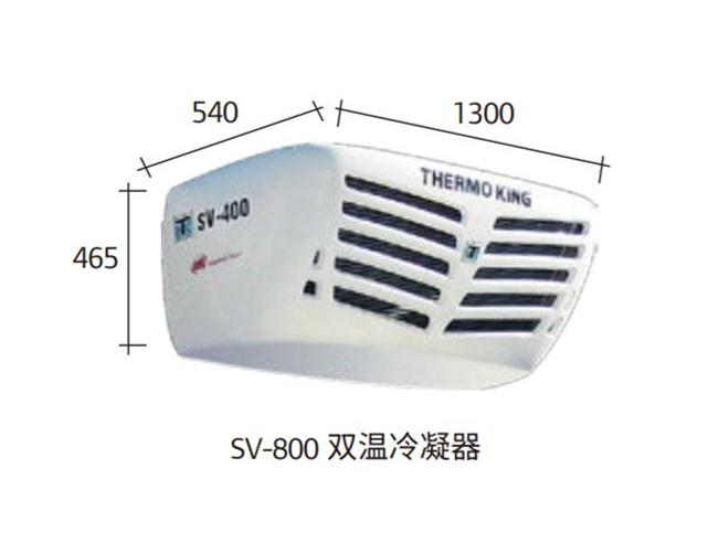 SV-800 MAX30 Spectrum(图1)